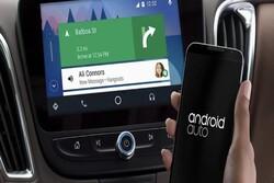 ایتالیا گوگل را جریمه کرد/ محدودیت دسترسی یک اپ