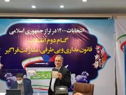 «علیرضا زاکانی» در انتخابات ریاستجمهوری سیزدهم ثبت نام کرد