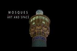 سفر به مساجد بزرگ جهان در «چهارسوی علم»