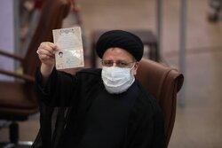 ایرانی عدلیہ کے سربراہ آیت اللہ رئیسی نے صدارتی انتخابات میں ثبت نام کردیا