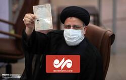 آیت الله رئیسی در انتخابات ثبت نام کرد
