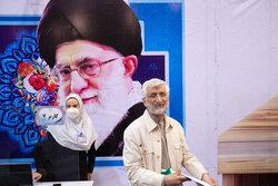 ایران کی اہم سیاسی شخصیات نے صدارتی انتخابات میں شرکت کے لئے ثبت نام کردیا