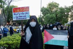 برگزاری تجمع بانوان با عنوان «زنان حماسه ساز از خرمشهر تا غزه»