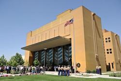 کابل میں امریکی سفارت خانہ بند کردیا گیا