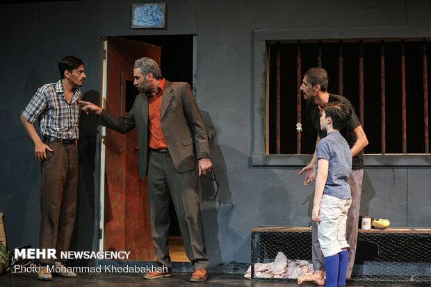 اجرای نمایش شب بیست و یکم