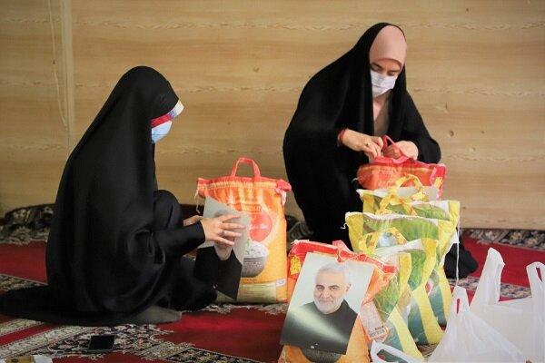 ۱۰۰۰ بسته معیشتی توسط سپاه میثم تمار در استان تهران توزیع شد
