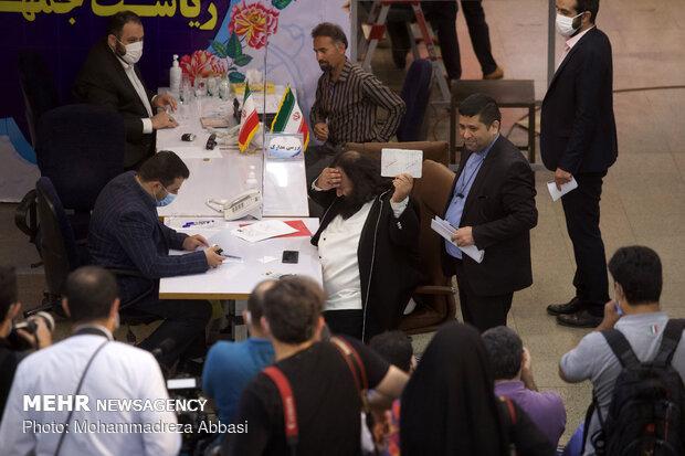 Cumhurbaşkanlığı seçimleri adayları
