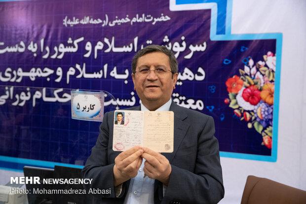 آخرین روز ثبتنام داوطلبان انتخابات ریاستجمهوری سیزدهم