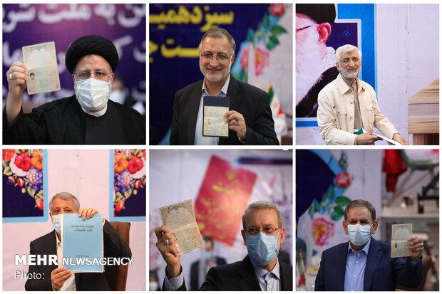 روز پر ترافیک ستاد انتخابات/ رئیسی و لاریجانی ثبت نام کردند
