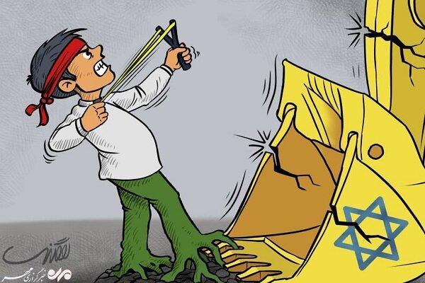 کاریکاتور نابودی اسرائیل