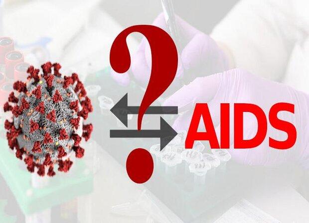 کووید ۱۹ در بیماران مبتلا به HIV بسیار کُشنده است