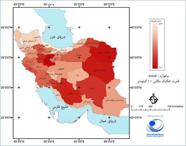 نقشه ماهواره ای تغییرات رطوبت خاک در کشور