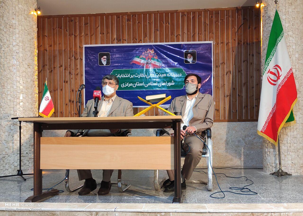 جوسازی برخی مقامات استان مرکزی برای رد صلاحیتها جای سوال دارد