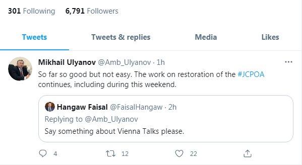 مذاکرات وین امروز و فردا نیز ادامه دارد/ تا اینجا همه چیز خوب است