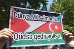 مظاهرة اذربيجانية تطالب جمهورية اذربيجان بدعم فلسطين ووقف تصدير النفط إلى إسرائيل