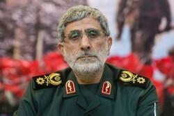 Iran envoy rejects IRGC Quds Force commander's visit to Iraq
