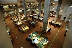آئیننامه اتصال مراکز اسناد به شبکه اسناد کشور ابلاغ شد