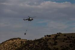 اعزام ۳ فروند بالگرد به مناطق زاگرسی برای کمک به اطفاء حریق هوایی