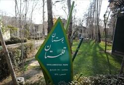بوستان قلمستان در شمال تهران بوستان آسیایی میشود