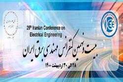 مشارکت مدیران همراه اول در میزگرد و کارگاههای کنفرانس مهندسی برق