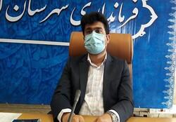برگزاری همایش ملی نقش اردستان در تاریخ و فرهنگ ایران