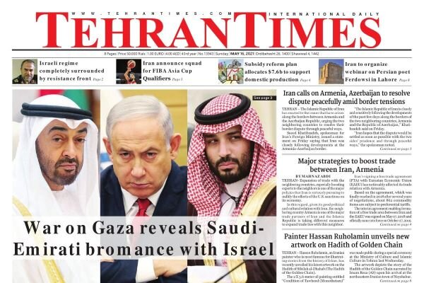 Front pages of Iran's English dailies on May 16