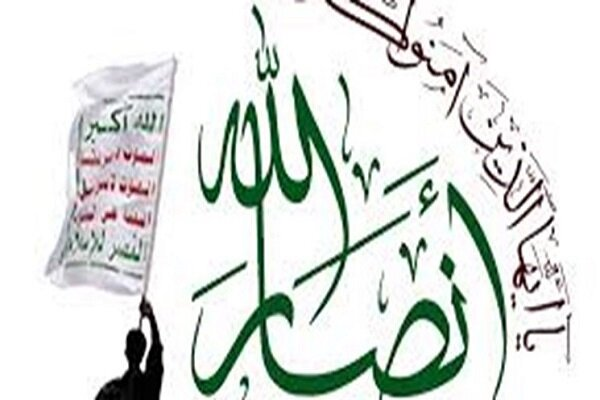 Yemen's Ansarullah calls for a rally in support of Palestine