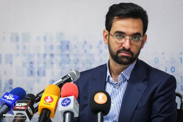 إطلاق أول مركز دولي لتبادل البيانات في إيران