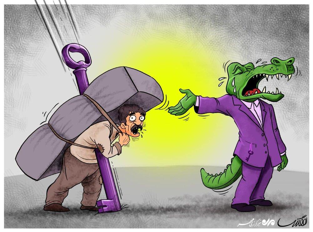 اشک تمساح بر مظلومیت کوله بران