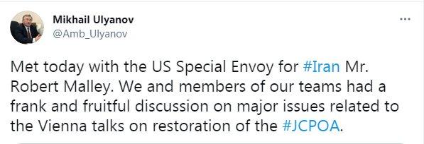 گفتگوهای امروز هیأتهای آمریکایی و روسی در وین مفید و صریح بود