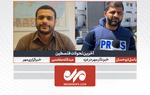 گزارش خبرنگار مهر از آنچه در غزه میگذرد
