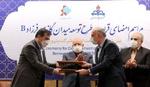 رسميا .. شركة ايرانية تطور حقلا غازيا مشتركا مع السعودية