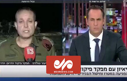 VIDEO: Siren sounded, Zionist cmdr. leaves interview