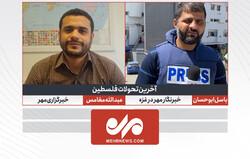 Mehr muhabiri Gazze'de olup bitenleri anlattı