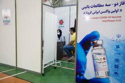 فاز سوم مطالعات بالینی واکس کوو ایران برکت
