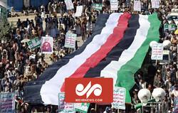 Yemen'de Filistin'e destek gösterisi düzenlendi