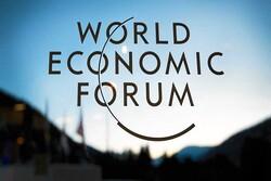 لغو نشست سالانه ۲۰۲۱ مجمع جهانی اقتصاد به دلیل کرونا