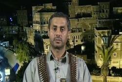 سرنوشت نظامیان خارجی در یمن، مرگ است