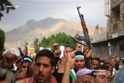 مشهد مهيب للحشود اليمانية هبّوا نصرة للقضية الفلسطينية