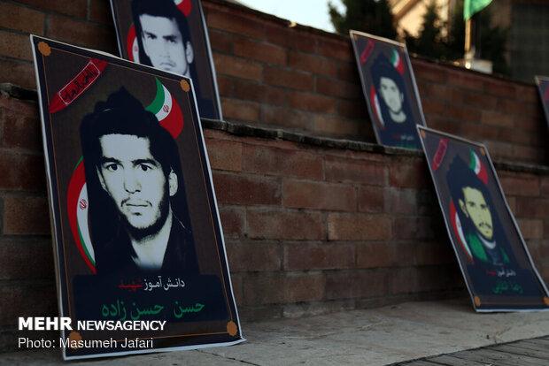 İran'ın Filistin'e destek mitingi
