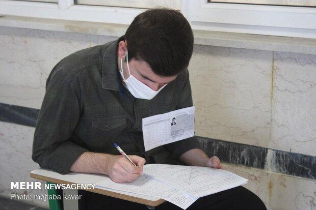 دهبرگزاری حضوری امتحانات نهایی دانش آموزان در دهلرانلران