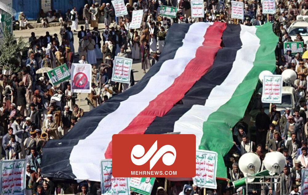 تظاهرات در صعده یمن علیه جنایت رژیم صهیونیستی