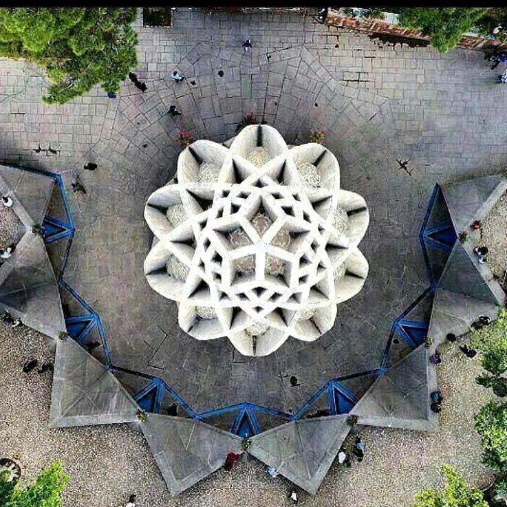 National Day of Omar Khayyam marked in Iran