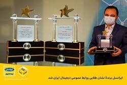 ایرانسل برنده نشان طلایی روابط عمومی دیجیتال ایران شد