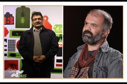 برگزاری بزرگداشت ارد عطارپور و رضا تیموری در جشنواره «یادگار»