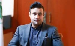 پاکستانی وزیر اعظم کے معاون خصوصی نے اپنے عہدے سے استعفیٰ دیدیا