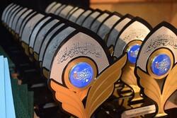 برگزیدگان مسابقه قرآنی ترنم وحی استان بوشهر تجلیل شدند