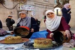 المقلوبة الفلسطينية تتحول إلى رمزاً للمقاومة/ صور