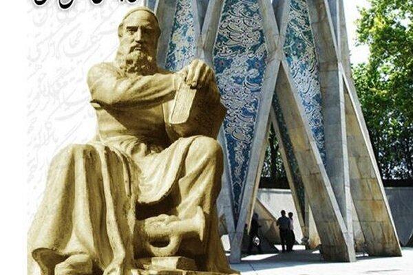 İranlı şairler arasında küresel bir üne sahip olan Hayyam kimdir?
