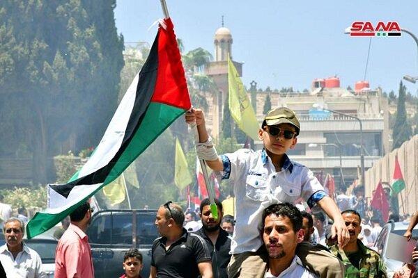 Şam'daki BM ofisi önünde Filistin'e destek gösterisi